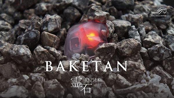 BAKETAN 霊石