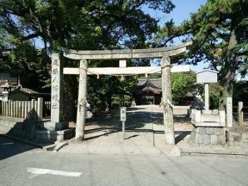 尾張八幡神社
