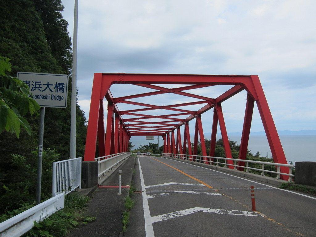 シーサイドラインの赤い橋(浦浜大橋) - 心霊スポット