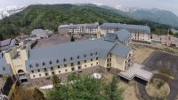 【新潟県】ARAI MOUNTAIN&SPA