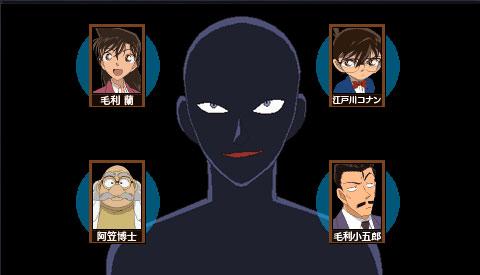 名探偵コナン黒幕の真相 - アニメの怖い話